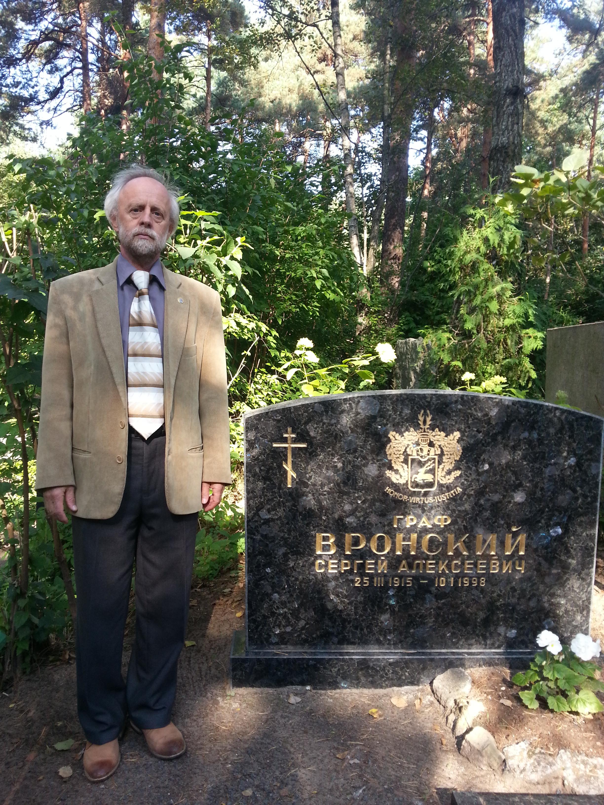 20130913 112819 С. В. Шестопалов: О Вронском
